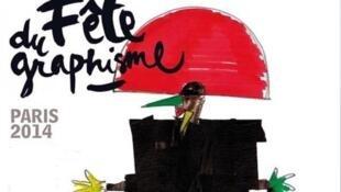 Detalle del afiche de la Fiesta del Grafismo.
