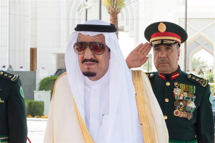 O rei Salman, da Arábia Saudita, um dos países que mais executa condenados