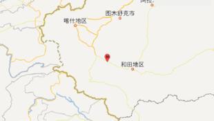 中国新疆和田皮山县发生里氏6.4级地震2015年07月03日