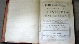 សៀវភៅ Principia Mathematica របស់ញូតុន ដែលជាមូលដ្ឋានគ្រឹះនៃរូបវិទ្យា