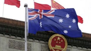 中澳兩國國旗資料圖片