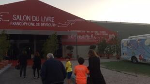Salon du livre francophone Beyrouth