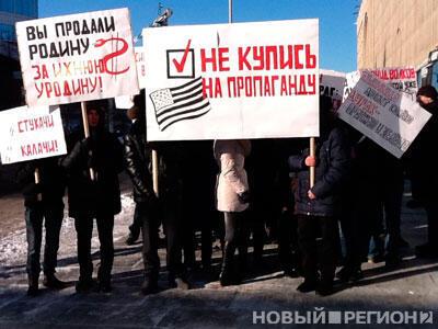 Провокаторы на митинге в Екатеринбурге