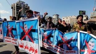 «Ce nouveau Premier ministre est rejeté par le peuple», ont scandé les manifestants à Bagdad, dimanche 2 février 2020.