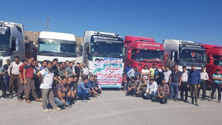 کامیونداران در ایران برای دستیابی به خواستههای صنفی خود بار دیگر دست به اعتصاب زدند.