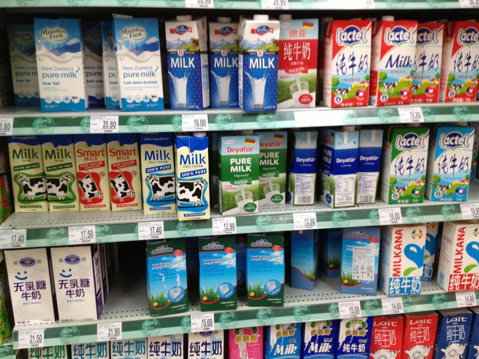 Laits français dans les étals de supermarchés chinois.