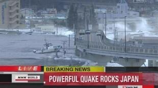 Le puissant séisme de magnitude 8,8 qui a frappé, 11 mars 2011, le nord-est du Japon.
