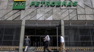 Le siège de l'entreprise Petrobras à Rio de Janeiro (image d'illustration).