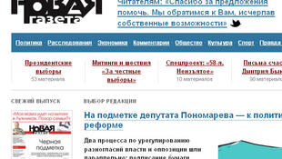 Page d'accueil du site web du journal d'opposition russe «Novaïa Gazeta».