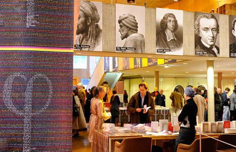 تجلیل از روز جهانی فلسفه در سازمان یونسکو در پاریس