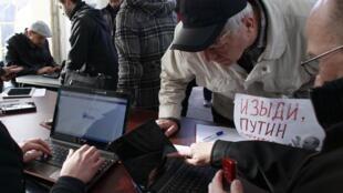 Голосование на выборах в КС оппозиции. Москве 20 /10/2012