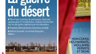 Capa do jornal francês Libération desta quinta-feira, (17)
