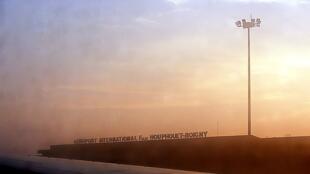 Entrée de l'aéroport Félix Houphouët-Boigny, d'Abidjan, Côte d'Ivoire.