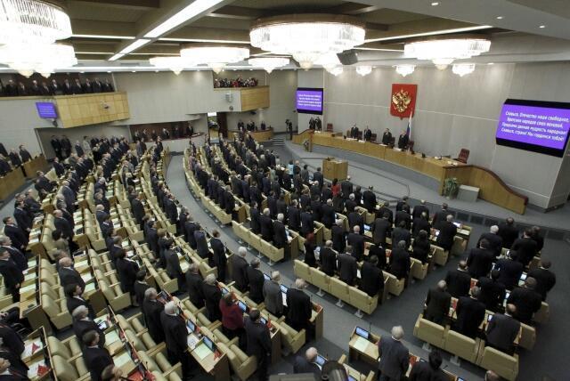 По мнению экспертов, приоритет Конституции над международным правом, утвержденный депутатами, может осложнить выполнение решений ЕСПЧ на территории страны