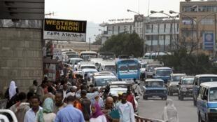 Dans une rue d'Addis Abeba en Ethiopie, le logo de Western Union, la banque que la diaspora africaine utilise pour le transfert d'argent dans son pays natal (image d'illustration).