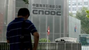 Le siège social de CNOOC à Pékin, le plus gros importateur chinois de GNL (image d'illustration).