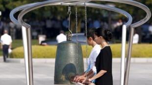 Cerimónia em Hiroshima no Japão.