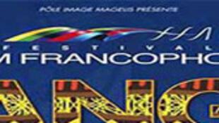 Affiche du 7è Festival du Film francophone d'Angoulême.