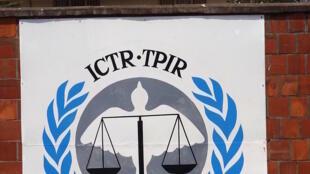 Logo du Tribunal pénal international pour le Rwanda, TPIR.