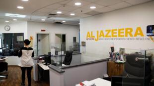 Le bureau de la chaîne de télévision qatarie al-Jazeera à Jérusalem, le 13 juin 2013.