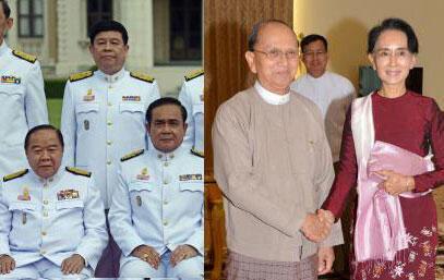 Aug San Suu Kyi hooreejo Birmaniya samminaaɗo no e senngo ñaamo e konunkooɓe samminɓe laamu makko senngo nano