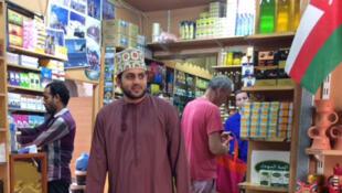 Le souk de Nizwa à Oman.