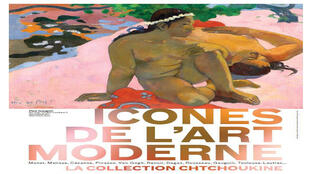 Affiche de l'exposition «Icônes de l'art moderne, la collection Chtchoukine».