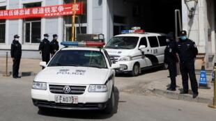 China julgamento