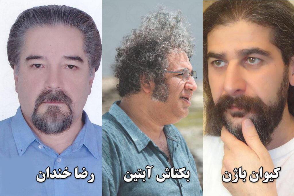 کیوان باژن (سمت راست) - بکتاش آبتین (وسط) و رضا خندان مهابادی (سمت چپ)، ٣ عضو کانون نویسندگان ایران