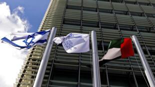 La première ambassade des Émirats arabes unis à Tel Aviv.