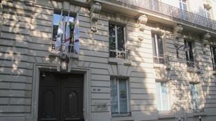 Siège de l'Organisation internationale de la francophonie (OIF) à Paris.