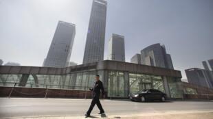 Quartier des finances de Pékin.