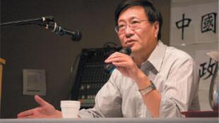 美国普林斯顿大学社会学博士程晓农