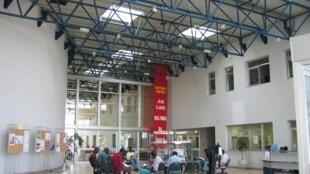 Hall d'entrée du centre culturel français à Brazzaville, haut lieu de la culture et de la pratique la langue française au Congo.
