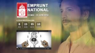 Page d'accueil du site tunisien pour l'emprunt national.