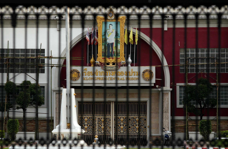 Image RFI Archive - prison thailande