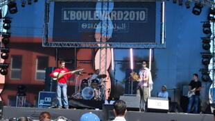 Une scène du festival Le Boulevard de 2010 à Casablanca au Maroc.