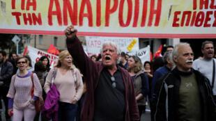 Milhares de pessoas saíram às ruas em Atenas em protesto contra a austeridade.