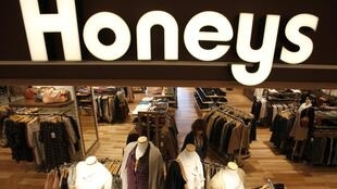 Honeys, một nhãn hiệu hàng thời trang phụ nữ Nhật dự định mở nhà máy sản xuất tại Miến Điện.