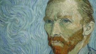 Фрагмент картины Ван Гога «Портрет художника»