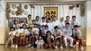 Centro onde Ruri Kawamura faz capoeira no Japão - Foto de Ruri Kawamura - Crédito arquivo pessoa (1)l