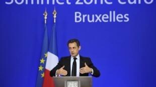 法国总统萨科齐在布鲁塞尔峰会结束后发表讲话2011年10月27日