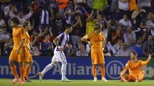 Fafatawa tsakanin Real Madrid da Valladolid a La liga