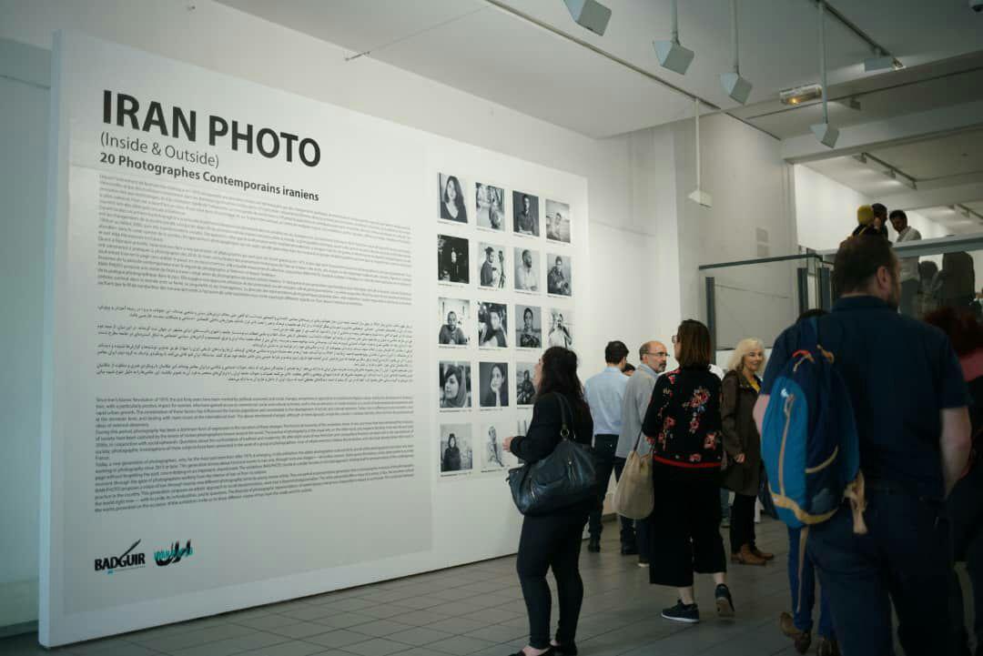 نمایشگاه عکس ایران، درون و بیرون، پاریس