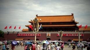 Khách du lịch trên quảng trường Thiên An Môn, Bắc Kinh, Trung Quốc. Ảnh minh họa.