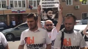 """Пикет в поддержку журналиста газеты """"Черновик"""" Абдулмумина Гаджиева"""