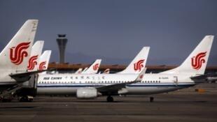 Des avions de la compagnie aérienne Air China.