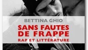 «Sans fautes de frappe», un livre de Bettina Ghio.