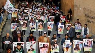تظاهرکنندگان در شهر ناصریه با عکسهای کشتهشدگان راه پیمایی کردند - ۶ دسامبر