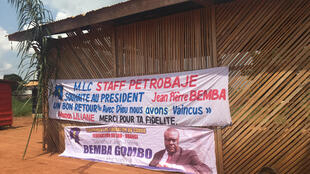 La ville de Gemena s'apprête à accueillir Jean-Pierre Bemba.